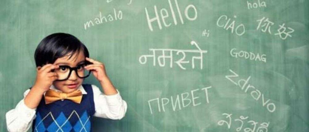 como hacer que tu hijo sea bilingüe
